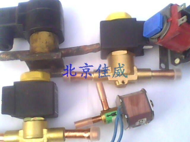 制冰机冰满传感器,制冰机霍尔传感器,制冰机膨胀阀,制冰机水位传感器